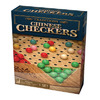 Chinese Checkers (Board Game)