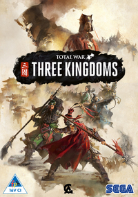 Total War: Three Kingdoms (PC) - Cover
