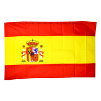 Spanish Flag (With Crest) - Cover