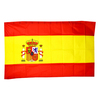 Spanish Flag (With Crest)