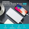 Romoss - Sense6+ 20000mAh QC Type-C Power Bank - White