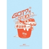 Got7 - Working Eat Holiday In Jeju (Region 1 DVD)