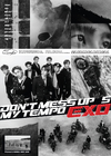 Exo - Exo the 5th Album 'Don't Mess up My (Allegro Ver.) (CD)