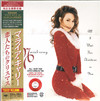 Mariah Carey - Merry Christmas (Vinyl)