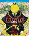 Assassination Classroom the Movie: 365 Days' Time (Blu-ray)