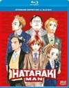 Hataraki Man:Complete Collection (Region A Blu-ray)