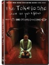 The Tokoloshe (DVD)