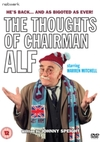 Thoughts of Chairman Alf (DVD)