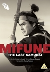 Mifune: The Last Samurai (DVD)