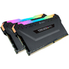 Corsair Vengeance RGB Pro 32GB (16GB bx 2 kit) DDR4-3200 CL16 1.35v - 288pin - Memory Module (Black Heatsink)