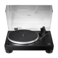 Audio Technica AT-LP5 Direct Drive Turntable (Black) - Cover