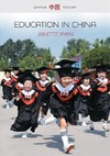 Education in China - Janette Ryan (Paperback)
