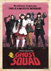 Ghost Squad (Region 1 DVD)
