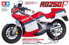 Tamiya - 1/12 - Suzuki RG250 Full Options (Plastic Model Kit)