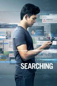 Searching (DVD) - Cover