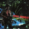 Bob Marley & The Wailers - Soul Rebels (Vinyl)