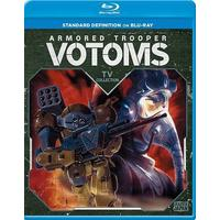 Armored Trooper Votoms:TV Collection (Region A Blu-ray)