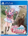 Atelier Lulua: The Scion of Arland (US Import PS4)