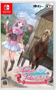 Atelier Lulua: The Scion of Arland (US Import Switch) - Cover