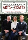 Victorian House of Arts and Crafts (DVD)