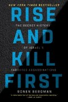 Rise And Kill First - Ronen Bergman (Paperback)
