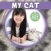 My Cat - Holly Duhig (Hardcover)