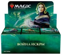 Magic: The Gathering - War of the Spark Single Booster - Russian (Trading Card Game) - Cover