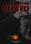 Manchester United: End of Season Review 2018/2019 (DVD)