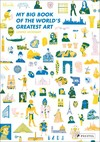 Great Masterpieces in Art History - Louise Lockhart (Hardcover)