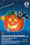 Ursus - Lantern Craft Kit - Pumpkin Lantern