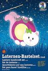 "Ursus - Lantern Craft Kit ""Kitten"""