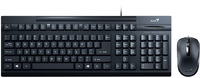 Genius KM-125 Classic USB Keyboard and Mouse Combo - Black - Cover