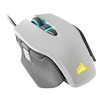 Corsair - M65 RGB ELITE Tunable FPS Gaming Mouse - White