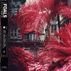 Foals - Everything Not Saved Will Be Lost (CD)