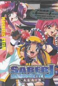 Saber Marionette J Again 1: Plasmatic (Region 1 DVD) - Cover