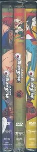 Outlaw Star Collection (Region 1 DVD) - Cover