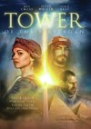 Tower of the Firstborn (Region 1 DVD)