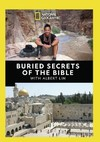 Buried Secrets of the Bible With Albert Lin (Region 1 DVD)