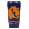 The Lion King - Rafiki Travel Mug - Metal