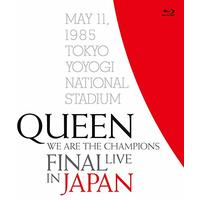 Queen - We Are the Champions Final Live In Japan (Region A Blu-ray)