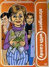 Strangers With Candy: Complete Series (Region 1 DVD)