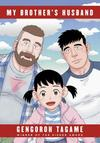My Brother's Husband, Volumes 1 & 2 - Gengoroh Tagame (Paperback)
