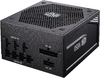 Cooler Master - V Gold 650W Full-Modular Semi-Fanless 80 PLUS GOLD CERTIFIED Power Supply Unit