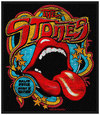 Rolling Stones - Some Girls Retail Packaged Patch (Patches: Woven Sew On)