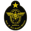 Motorhead Support Division Cut Out Standard Patch