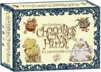 Chocobo's Crystal Hunt - Final Fantasy (Card Game) - Cover