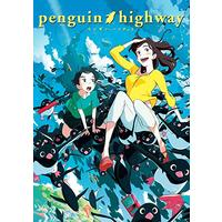 Penguin Highway (Region 1 DVD)