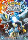 Pokémon: Kyurem Vs the Sword of Justice (DVD)