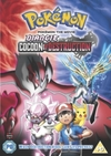 Pokémon the Movie 17: Diancie and the Cocoon of Destruction (DVD)