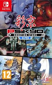 Psikyo Shooting Stars - Alpha Limited Edition (Nintendo Switch) - Cover